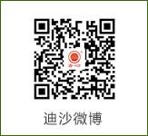 long8cc微信公众号